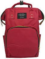 Рюкзак органайзер для мам Living Traveling Share Red