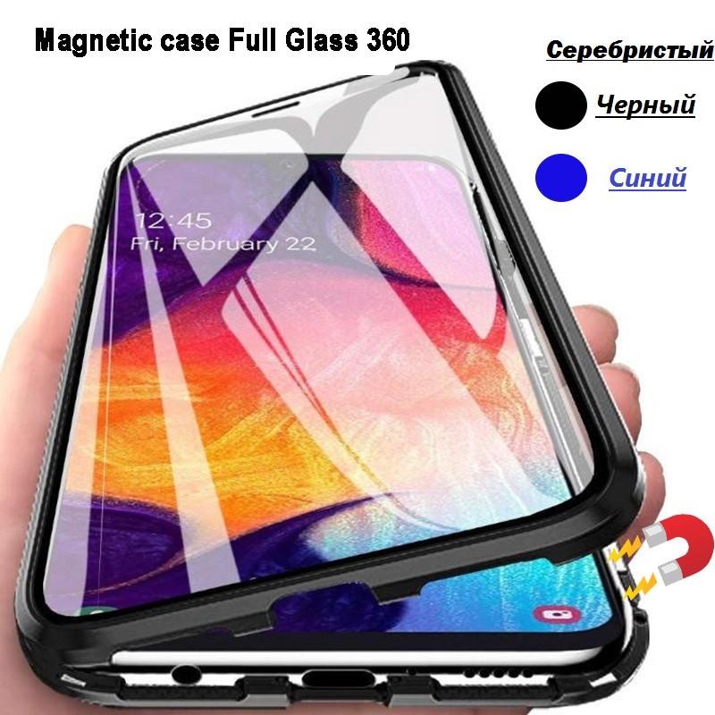 Магнітний метал чохол FULL GLASS 360° для Xiaomi Redmi Note 8T /