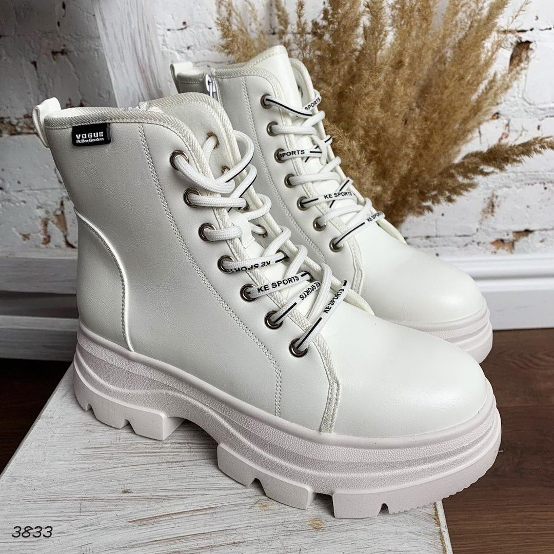 Белые деми ботинки на шнуровке