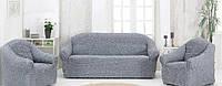 Комплект натяжных чехлов для мебели Турция Диван и 2 Кресла «без Рюши» 1'595грн.