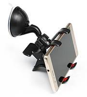 Универсальный автомобильный держатель для телефона 1015 Black