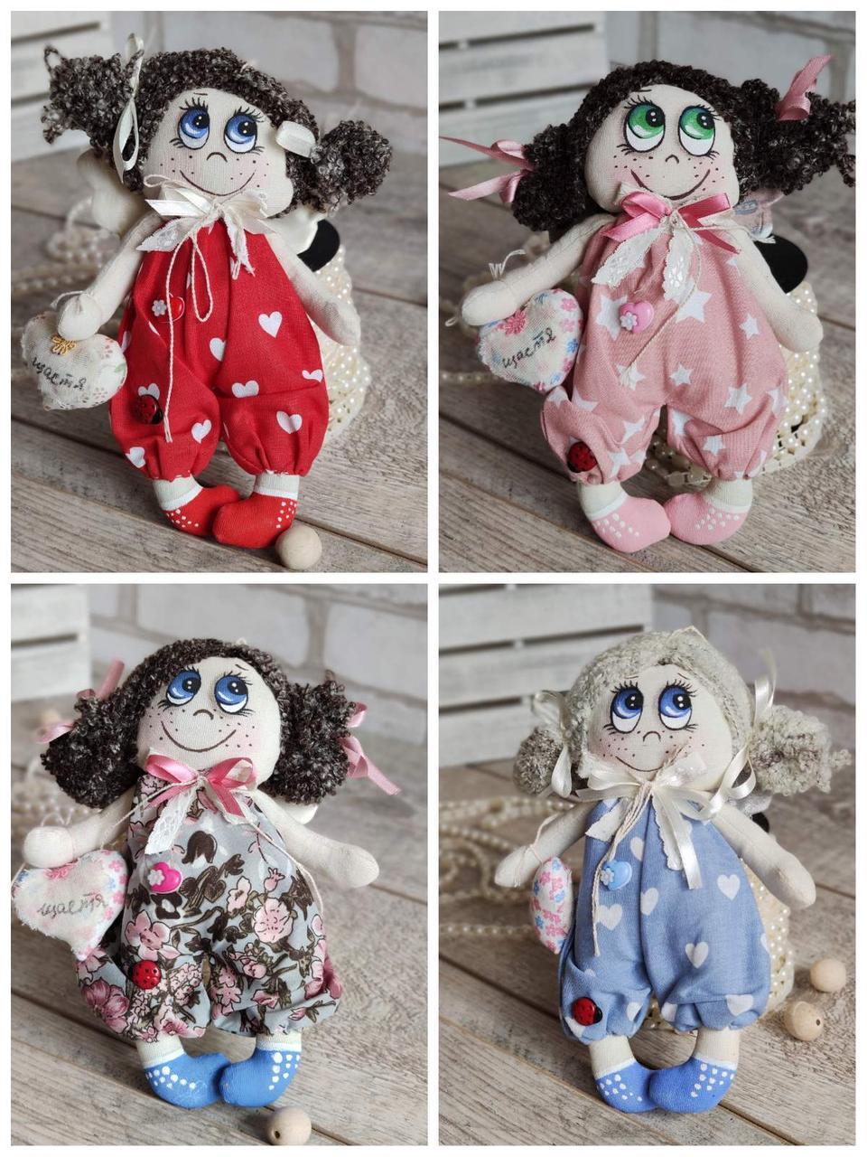 """Лялька """"Дівчинка-ангел"""" із сердечком з побажаннями, текстильна, 22см., 180/150 (ціна за 1 шт.+30гр.)"""