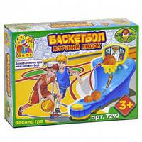 "Настольная игра ""Баскетбол"" 7292"