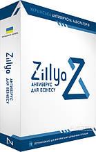 Антивирус Zillya! Антивірус для бізнесу для 1 ПК
