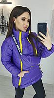 Куртка женская из плащевки + бананка