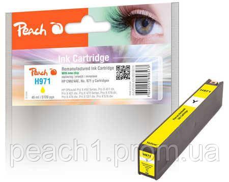 Картридж струйный, желтый (Yellow), HP CN624AE, No 971 с новым чипом