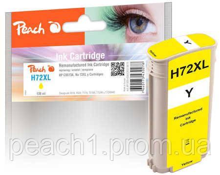 Картридж струйный, желтый (Yellow), HP C9373A, No 72 (XL) с новым чипом