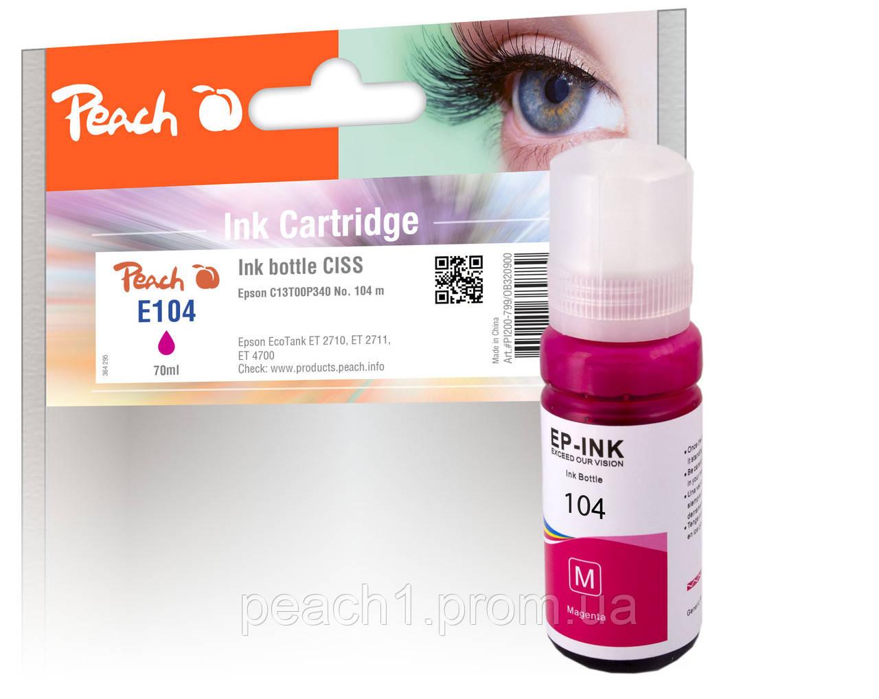 Чернила розовый (Пурпурный/Magenta) Epson 104, C13T00P340.