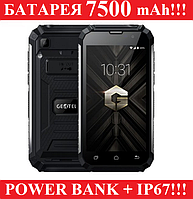 Смартфон Geotel G1 Terminator 2/16Gb Black - батарея 7500mAh! защищенный противоударный влагостойкий телефон