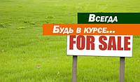 В Киеве определились с земельными участками на продажу
