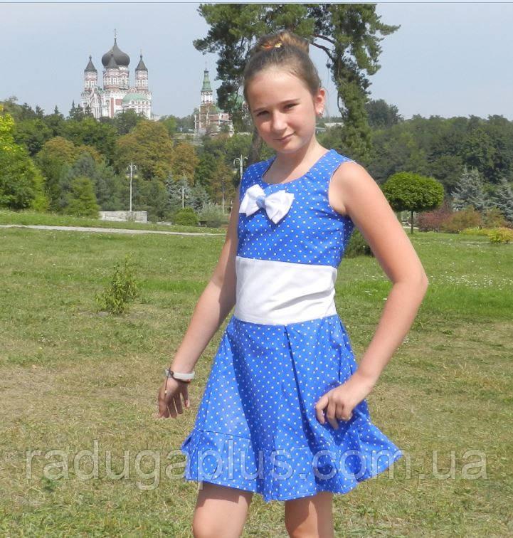 d7f4f51915c Купить Нарядное платье в горошек с бантом для девочки