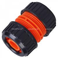 """Муфта соединительная для шлага 3/4""""-3/4"""" (19 мм.) , Standart Aquapulse"""