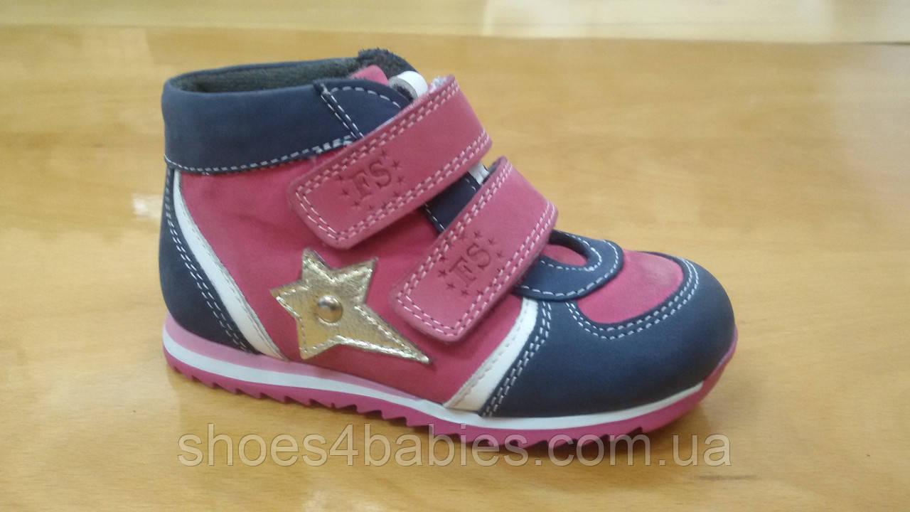 Детские ботинки демисезонные кожаные для девочки ТМ FS