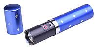 Многофункциональный фонарик в виде губной помады 1202 Blue