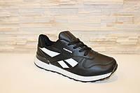 Кроссовки черные с белыми вставками код Т229 Уценка