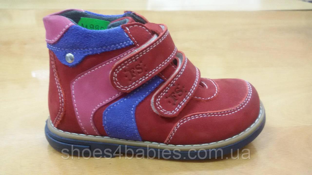 Ботинки демисезонные детские кожаные для девочки ТМ FS collection