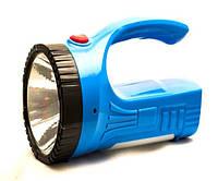 Фонарь светодиодный аккумуляторный Yajia YJ-2833 Blue