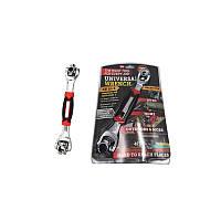Универсальный ключ Universal Wrench 48 в 1 (hub_qNjZ36675)
