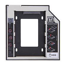 Адаптер на другий жорсткий диск 2.5 SATA-SATA, 12.7