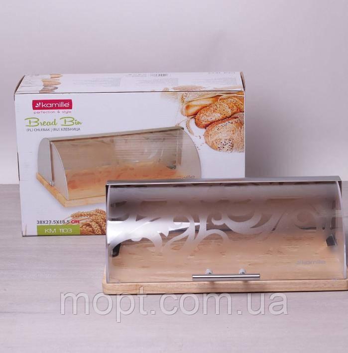 Хлебница Kamille (Польша) Эко для сохранения свежести и вкуса  хлеба выпечки сдобы Бамбук Сталь