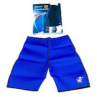 Корректирующие шорты для похудения с эффектом сауны Neotex Short Bermuda Reversible Blue S