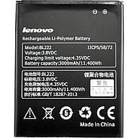 Аккумуляторная батарея PowerPlant Lenovo S660 (BL222) (DV00DV6230)