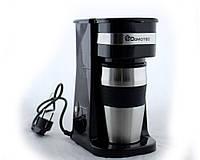 Капельная кофеварка DOMOTEC MS-0709 с металической кружкой