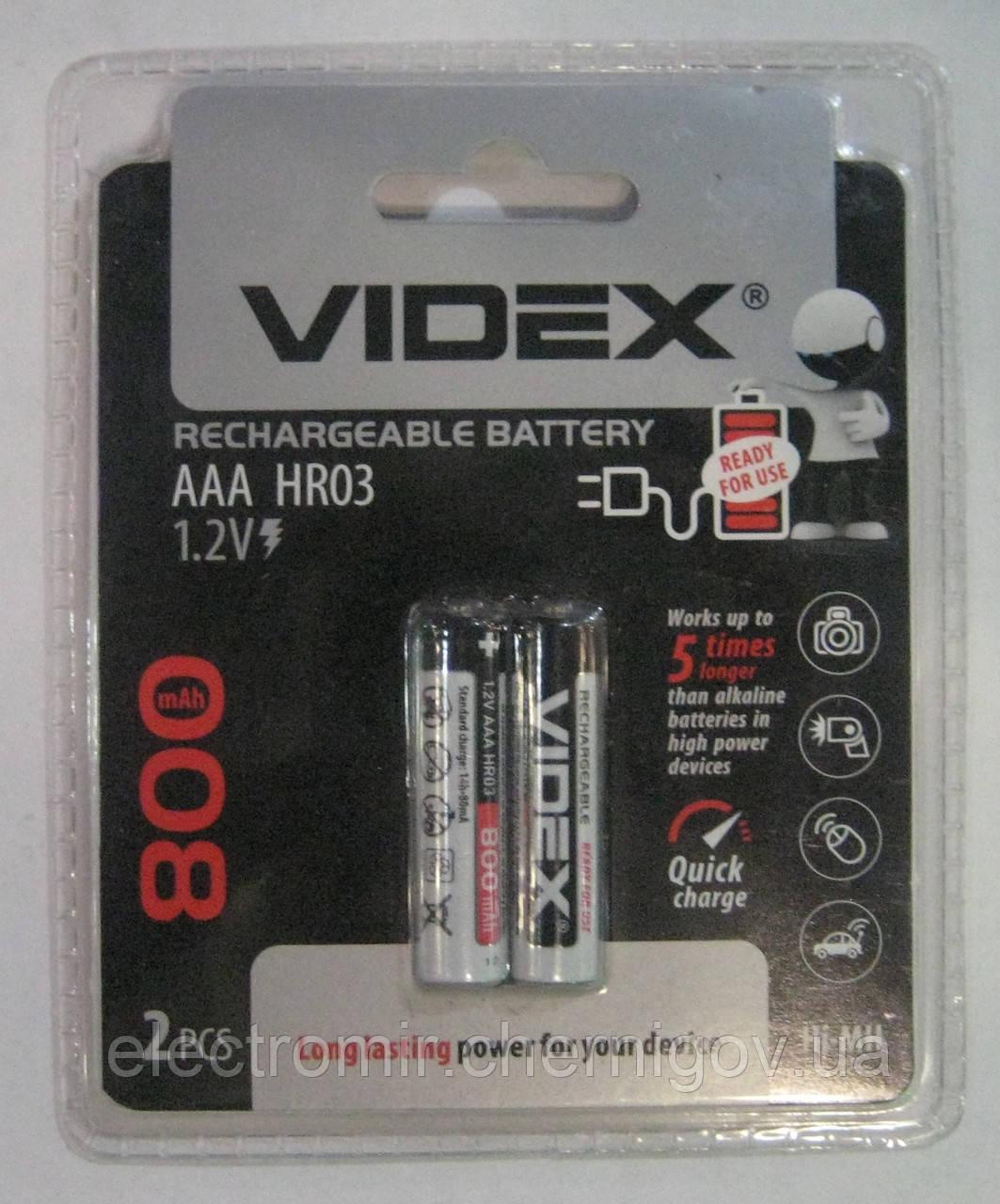 Аккумуляторы Videx AAA 800 mAh (мизинец)