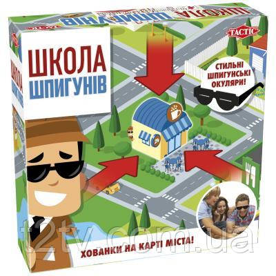 Настольная игра Tactic Школа шпионов (56263)