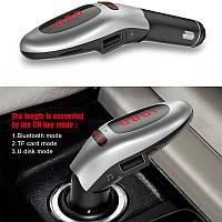 Автомобильный FM- трансмиттер G96 Bluetooth, громкая связь(серебристый) / ФМ модулятор / Трасмиттер