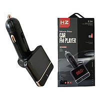 FM трансмиттер автомобильный HZ H3BT / Bluetooth фм модулятор