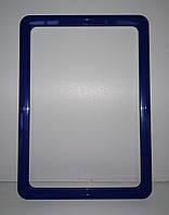 Рамка пластиковая ценникодержатель формата A5 синяя информационная табличка