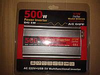Преобразователь напряжения 12В-220В. 500W