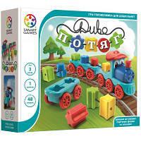 Настольная игра Smart Games Чудо-поезд (SG 040 UKR)
