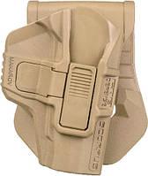 Кобура FAB Defense Scorpus для ПМ песочный (sc-maksrt)