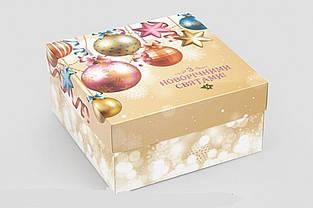 Подарочная коробка З новорічними святами 20х20х10