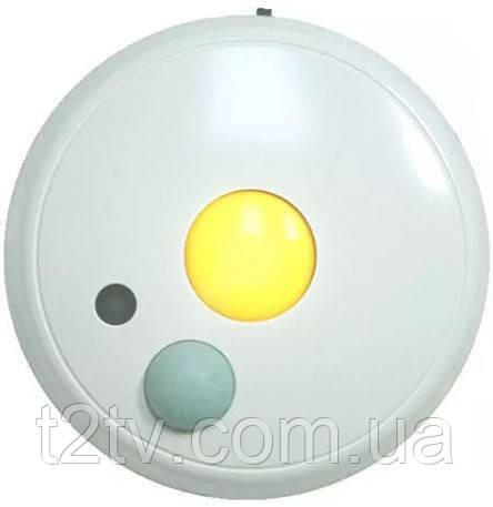Фонарь с датчиком движения Сozy Glow LED