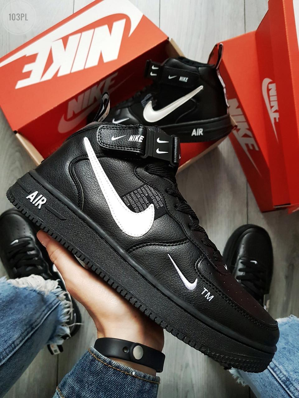 Мужские кроссовки Nike Air Force Black (р. 41 42 43 44) Черные