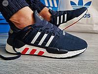 Мужские кроссовки Adidas Equipment (р. 41 43 44 45) синие, фото 1