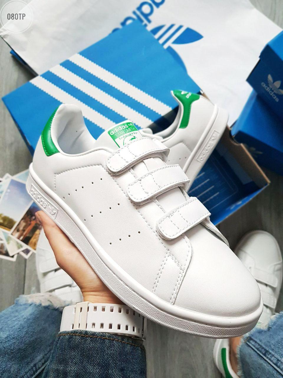 Мужские кроссовки Adidas STAN Smith (р. 41,42,43,44,45) Белые