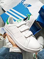 Мужские кроссовки Adidas STAN Smith (р. 41,42,43,44,45) Белые, фото 1