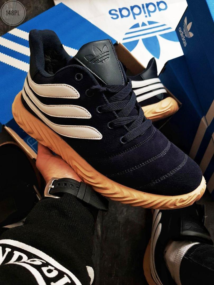 Мужские зимние кроссовки Adidas Sobakov Winter Dark Blue ( р. 41) Синие