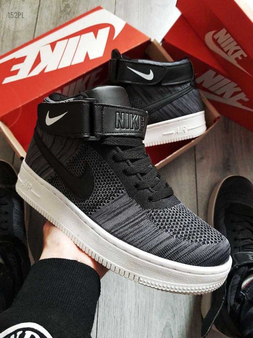 Мужские кроссовки Nike Air Force Flyknit Hight Dark Grey (р. 42,43,44) Серые