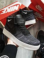 Мужские кроссовки Nike Air Force Flyknit Hight Dark Grey (р. 42,43,44) Серые, фото 1