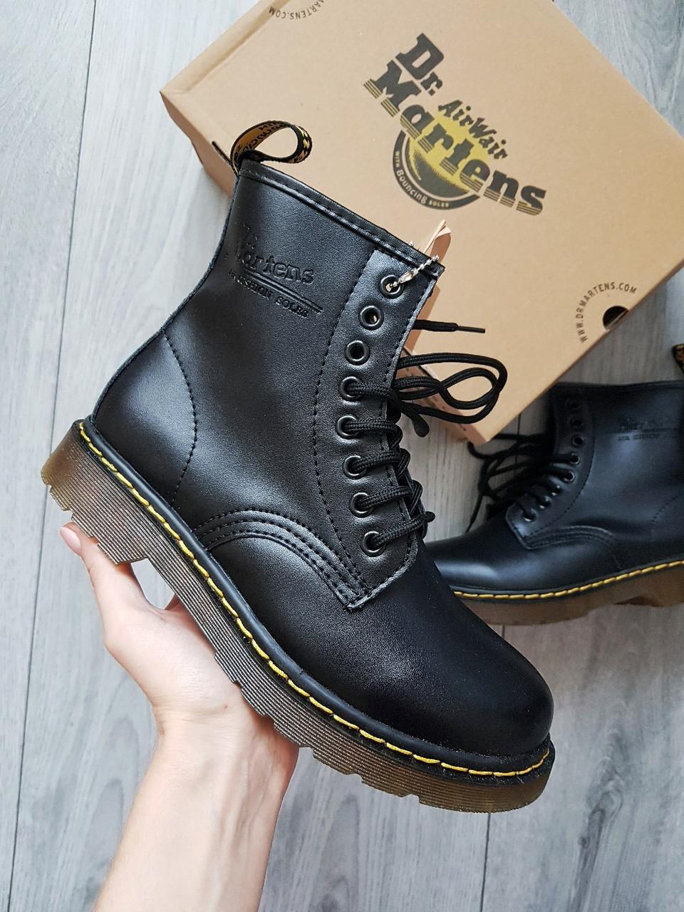 Женские Ботинки Dr. Martens 1460 Black Gum зимние (р. 37 38 40 41)