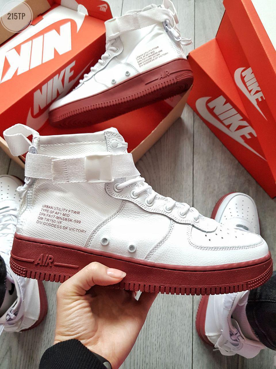 Мужские кроссовки Nike Air Force Hight Utility Gum (р. 41 43 44) Белые