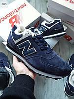 ЗИМА!!! Мужские кроссовки New Balance 574 Blue Winter, фото 1