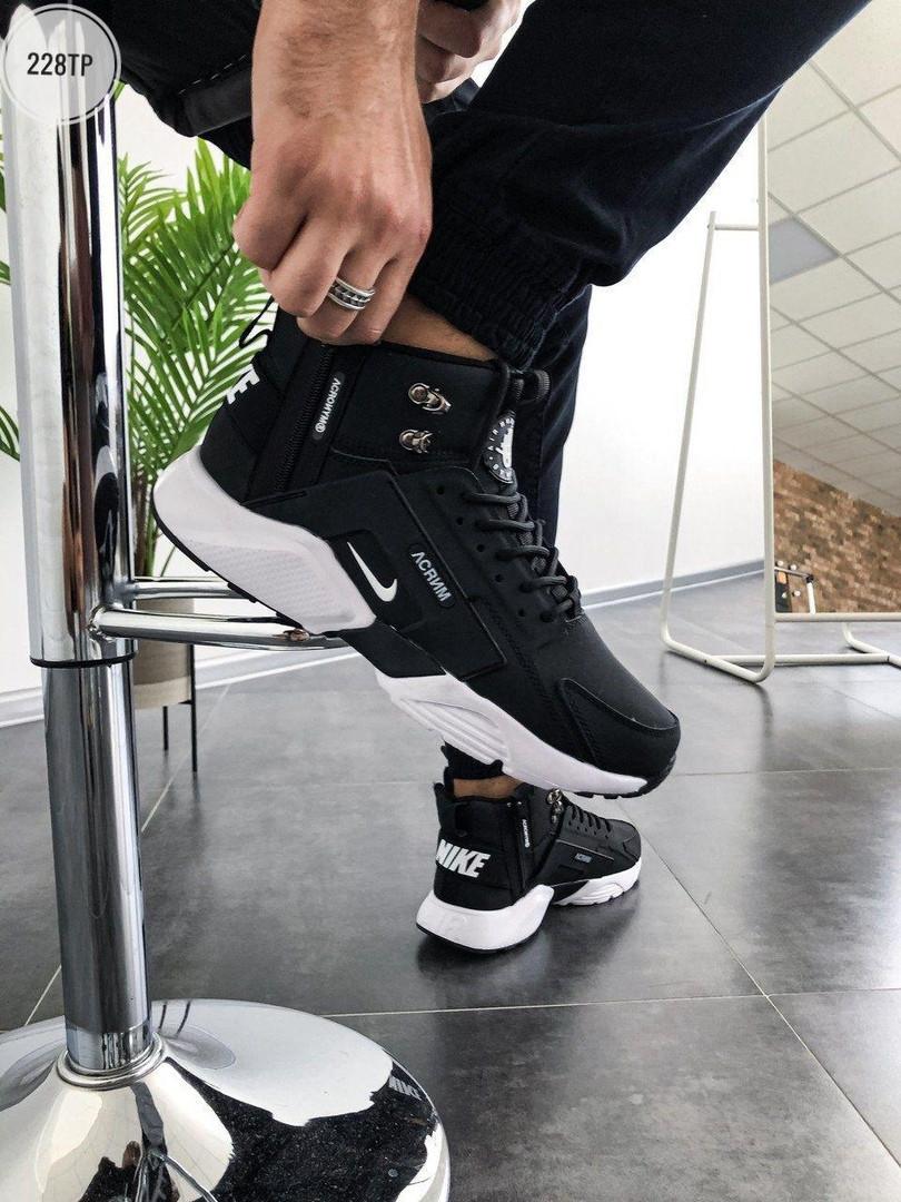 Мужские кроссовки Huarache X Acronym City MID Black/White (р. 41 42 43 44 45) Черные