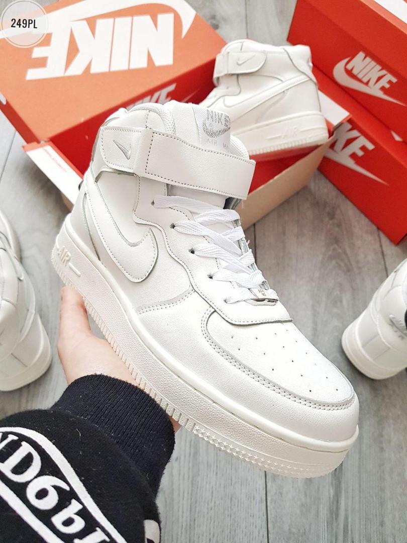 ЗИМА! Мужские кроссовки Nike Air Force Hight White Winter (р. 42, 42.5, 43)  Белые зимние