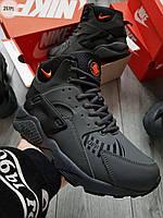 ЗИМА!!! Мужские кроссовки Nike Air Huarache Off Grey Orange Winter (р. 44 и 45) черные зимние, фото 1